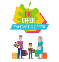 Fantastic offer sale advert vector