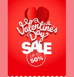 Valentinesday sale voucher sale banner template vector