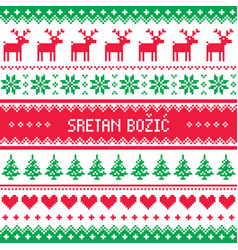 Sretan bozic - merry christmas in croatian and bos vector