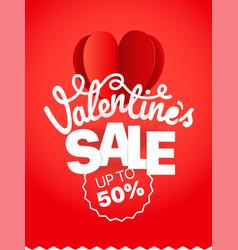 Valentines sale voucher sale banner template vector
