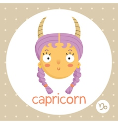Capricorn zodiac sign girl with horns vector