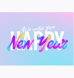 happy new year xmas greeting card design bright vector image vector image