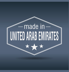 Made in united arab emirates vector