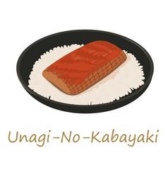 unagi kabayaki icon cartoon style vector image