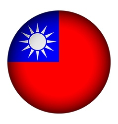 Republic of china flag button vector