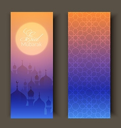 Greeting cards or banners with evening landscape vector
