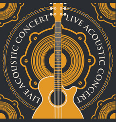 banner with an acoustic loudspeaker and guitar vector image