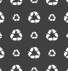 Processing icon sign seamless pattern on a gray vector