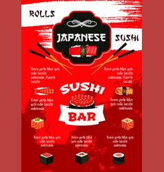 japanese sushi bar menu poster template design vector image vector image