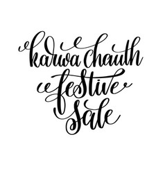karwa chauth festive sale hand lettering vector image