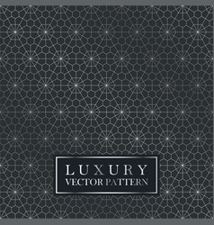 luxury seamless ornate pattern - grid gradient vector image vector image