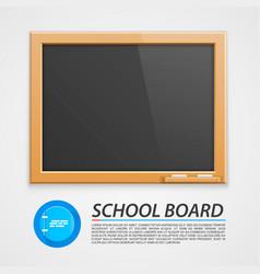 school wooden board vector image