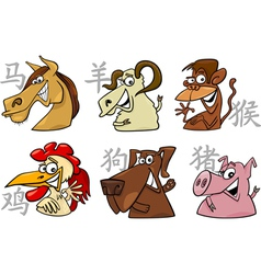 six chinese horoscope sign vector image