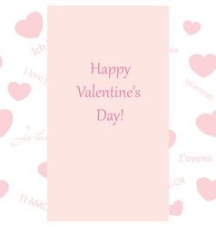 Happy valentines day - pink card vector