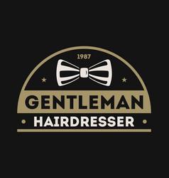 barber shop vintage isolated label vector image