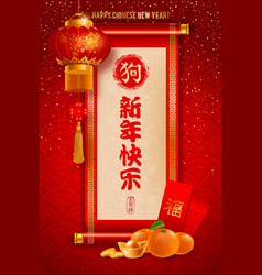 Chinese new year greeting vector