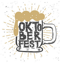 oktoberfest hand drawn beer mug with lettering vector image