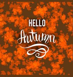 Autumn brown background vector