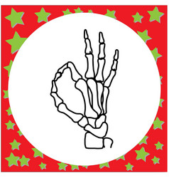 hand drawn skeleton hand with ok sign vector image