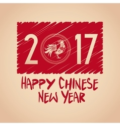 Chinese new year 2017 letter rooster vector