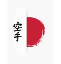 Hieroglyph of karate and red circle on a white vector