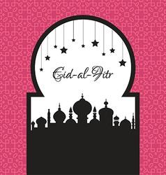 Eid al fitr template vector