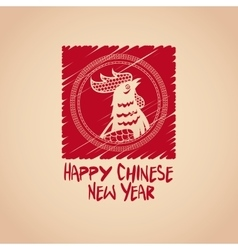 Chinese new year 2017 red lettering vector