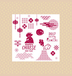 Chinese new year design element 2017 greetings vector