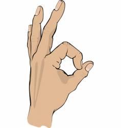 hand gesture vector image vector image