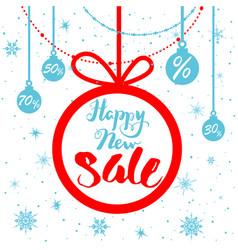 seasonal sale background vector image vector image