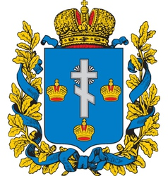 Kherson Coat-of-Arms vector image vector image