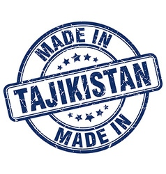made in Tajikistan vector image vector image