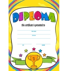 template of child diploma or certificate to vector image vector image