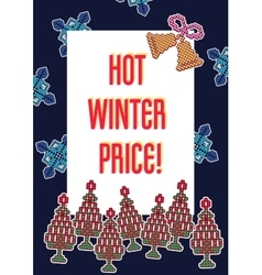 Ugly sweater christmas sell 1 vector