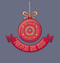 Christmas card joyeux noel joyous noel decor vector