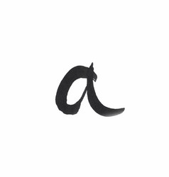 letter a written with black ink vector image