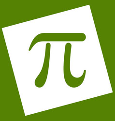 Pi greek letter sign white icon obtained vector
