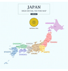 Japan high detail separated all province vector