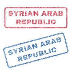Syrian arab republic textile stamps vector