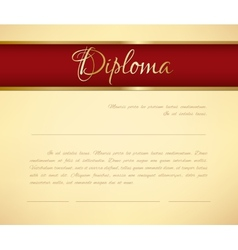 diploma background vector image