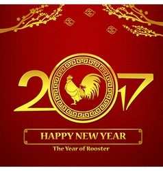 Happy new year 2017 chinese art style red rooster vector