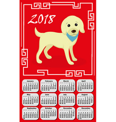 calendar 2018 in the asia style with dog and vector image