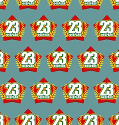 Red Star seamless background 23 February Pattern vector image vector image