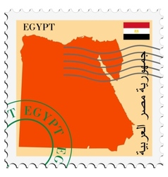 mail to-from Egypt vector image