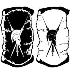 Armament of ancient rome vector