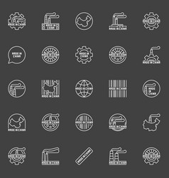 Made in china business icons vector