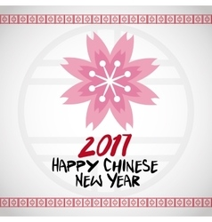 Chinese new year 2017 pink flower vector