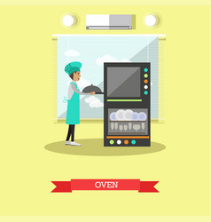 Oven in flat style vector