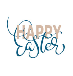 happy easter words on white background frame vector image
