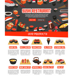 menu for japanese sushi food vector image vector image